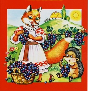 10. A Fox and a Hedgehog
